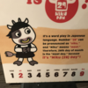 【日本とはちょっと違った】バンクーバーの人気焼肉店「GYUKAKU(牛角)」利用時に覚えておきたい事