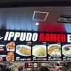 【イオンモールいわき小名浜】IPPUDO RAMEN EXPRESSメニュー