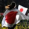 【彼氏を教育】女子ワールドカップ2011決勝。なでしこと彼女から学んだこと