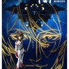宇宙戦艦ヤマト2202 愛の戦士たち 第十三話「テレザート上陸作戦・敵ミサイル艦隊を叩け!」感想