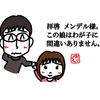 【4コマ漫画】娘が父似と言われて、この上ない喜びかみしめる(2011年)
