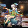 A:伏龍の軍師アイシャ 覚醒