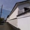 菊屋横町:萩市