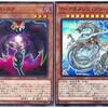 【三幻魔ネメシス】
