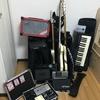 音楽機材、一式。断捨離準備中【大変】
