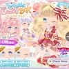 【ガチャ】Twinkle Candy BOX リミックス