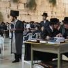 【日本人の知らない、イスラエル7つのこと】ユダヤ教、人種、シオニズム、超正統派、パレスチナ問題まで。