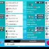 【剣盾シングルS2】お祈りカメルチャブイズ【最終2035/397位】