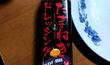 【KALDI】たまねぎ黒酢ドレッシングを使ってみた【もへじ】