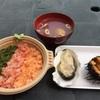 日本一周67日目  宮城県(38)  〜松島観光、南三陸町へ。〜