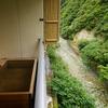 密を避けて温泉ひとり旅。湯川温泉「四季彩の宿・ふる里」の露天風呂付のお部屋に個室食でのんびり一人泊