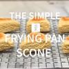最新動画「三角スコーン」