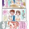 英語【ちゃぼパパの英会話スキル】