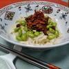 『炸醬麺』ジャージャーン麺♪