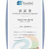 パッシブデザインプロセス認証制度(PassDeC)