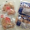 ヨコオの『みつせ鶏』と『ふもと赤鶏』がうまみたっぷりで美味しい!モラタメ当選報告