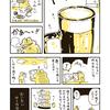 【今日の更新】大阪・天満のガード下に名店あり!牛すじ・こんにゃく入りのねぎ焼きが絶品の居酒屋「ぽんと」【ゆかい食堂酒場 第6回】