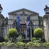 日本に住んでいても東京のイギリス大使館で同性婚ができる!
