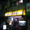 東京DAYS
