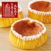 【カーリング女子】「赤いサイロ」は「清月」の人気No1チーズケーキ!どこで買える?販売店などなど