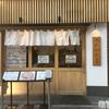 千代田区神田神保町 きたかた食堂の煮卵入り無化調醤油らーめん!