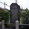 十一人塚…新田勢大館又次郎宗氏を将として極楽寺口に攻入らんとせしに……