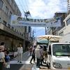 神奈川県 小田原軽トラ市、ゲストハウス見学