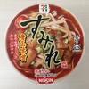 【今週のカップ麺155】 SEVEN&i PREMIUM すみれ 唐玉味噌 (日清食品)