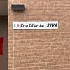秋田グルメ ビジネスランチにも Trattoria SIVAはお手軽イタリアン
