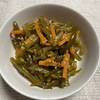 韓国料理以外にも合うミヨッジュルゴリムチム(茎わかめの和え物)