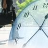 【時間の有効活用】 自分の時間を創り出す! 自分流の時間の確保の身につけ方