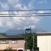 【出張】仕事で静岡に行って客先にバチクソに怒られてきました