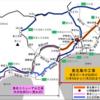東名高速道路、東京IC~大井松田IC間で11月9日から28日まで集中工事!!