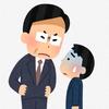 【人手(人材)不足で退職トラブル】戯れ言――退職願の不受理について【辞めさせない悪質な慰留横行】