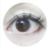 【カラコンレポ】eRouge クラリティブラウンでビー玉みたいな透き通る瞳を手に入れた話