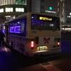 大阪市営バスのイルミネーションバスに乗ってみました