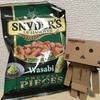 【菓子伝記】SNYDER'S OF HANOVER Wasabi