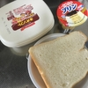 エッグシュガートーストのレシピ!プリントーストより美味しいなこれ。フレンチトーストを簡単手軽に作る方法