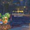 【World of Warcraft】チビだけど立派な大人!ノーム豆知識