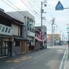 TEA ROOM アミー/高知県香南市