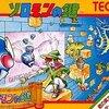 【雑談コーナー⑨】中学生の頃にハマったゲームについて【1986年から1989年初めまで】