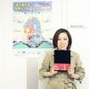 第430回 新千歳空港国際アニメーション映画祭 実行委員会 チーフディレクター 小野 朋子さん