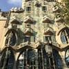 バルセロナ・マヨルカの旅(9)【バルセロナ後半】