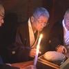【TOCANA】台風3号と九州豪雨は日本古来の神々が予言していた!「粥占」神事が的中、今年中に九州で大震災?