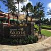 ハワイ,カウアイの旅④マリオット,ワイオハイ ビーチクラブ