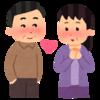 ホンヤク、コンヤク⁈ ~シンママの恋愛について考える~