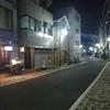 代々木上原不動産 賃貸 毎日速報!!5/8(火)