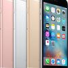 【解決】iPhone6S/6SPlusのホームボタンがカチカチ・パキパキする問題の改善設定方法