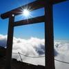 御嶽山登山|黒沢口(六合目)から剣ヶ峰、三ノ池までのコース及び絶景を紹介!