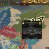 EU4戦記 オーストリア編⑧ 帝国改革